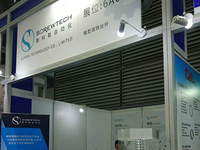 We participated the exhibition in Shenzhen about the ball screw and lead screw in 2017.
