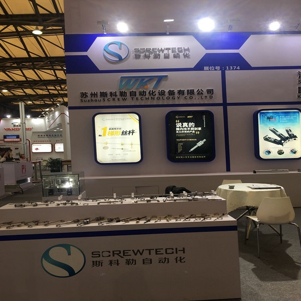 SCREWTECH exhibition for ball screw lead screw linear modules